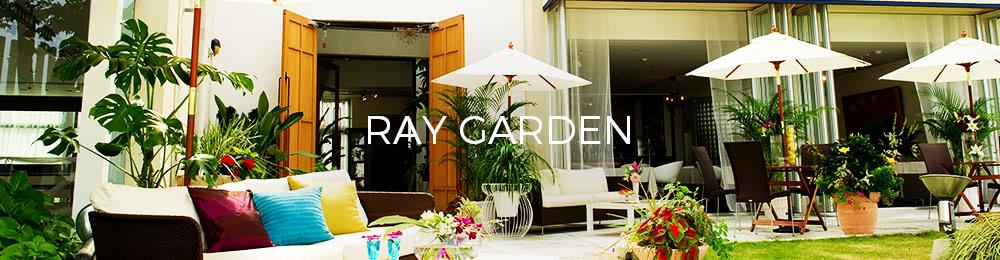 RAY GARDEN